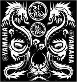 摩托車貼花裝飾反光車貼紙/踏板車套貼雅馬哈中國龍套貼C款【韓衣舍】