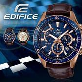 【人文行旅】EDIFICE   EFR-552GL-2AVUDF 高科技智慧工藝結晶賽車錶 卡西歐