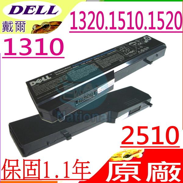 DELL 電池(原廠)-戴爾 電池- VOSTRO 1310,1510,1520,2510,G267C,N956C,T112C,T116C,K738H,N950C