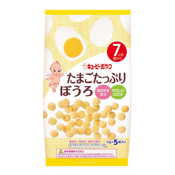 Kewpie 寶寶燒菓子蛋酥-原味(7個月以上)