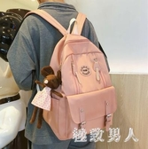 後背包女韓版原宿高中大學生時尚背包森系百搭大容量雙肩包 LF3389【極致男人】