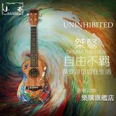 小石ukulele 烏克麗麗23寸尤克里里初學者學生成人女小吉他兒童wy【樂購旗艦店】