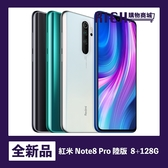 【全新】MI 紅米 Note8 Pro Redmi xiaomi 小米 陸版 8+128G 保固一年