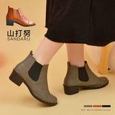 短靴 側鬆緊素面中跟短靴- 山打努SANDARU【2467806#48】