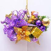 【派對造型服/道具】聖誕節裝飾-8吋紫金豪華星星聖誕吊飾(款式隨機)