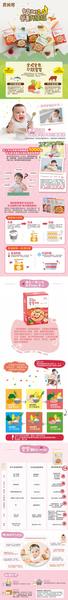 農純鄉 乖乖豬豬粥 (150g/7包/單盒)【杏一】