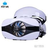 VR眼鏡 vr 眼鏡一體機智能rv虛擬現實頭盔3d電影手機專用全景頭控游戲 igo 第六空間