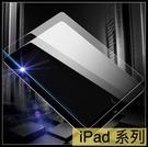 【萌萌噠】2021新版 iPad Pro 12.9吋 5G版 11吋 超薄9H 防爆鋼化玻璃膜 高清防刮 防爆 螢幕玻璃膜