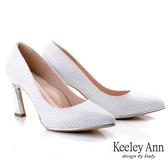 Keeley Ann極簡魅力 虛線造型跟全真皮高跟鞋(白色)