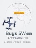 遙控飛機智能跟隨飛行器