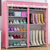 鞋櫃 鞋架     經濟型收納雙排 多層 防塵多功能