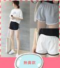 短褲 S-2XL短褲女薄款運動純棉睡褲寬松健身跑步闊腿褲550 ME054 韓依紡
