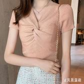 v領冰絲針織衫 2019夏裝韓版修身上衣女性感女短袖t恤女打底衫 BT7799『寶貝兒童裝』