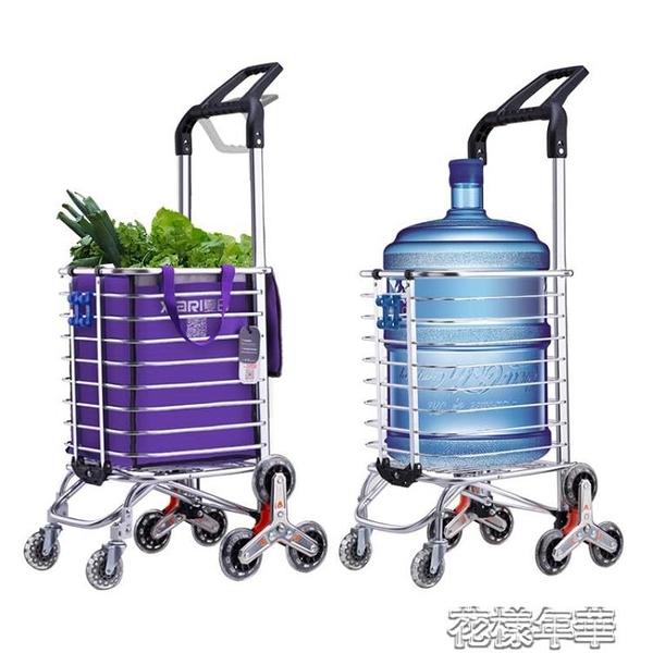 購物車買菜車小拉車手拉車爬樓摺疊便攜家用推車拉桿老人拖車 快速出貨 YJT