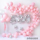 求婚氣球婚禮婚房裝飾布置