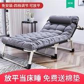 【加固折疊床】單人午休床多功能家用躺椅折疊辦公成人陪護午睡床