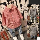 全館83折 男童襯衫春秋兒童襯衣男童上衣童裝棉寶寶衣服