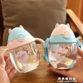 卡通幼兒園塑料杯寶寶吸管杯防摔手柄背帶兩用帶刻度兒童飲水杯子【果果新品】