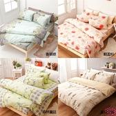 床包 / 雙人特大【熱銷純棉-多款可選】含兩件枕套  100%純棉  戀家小舖台灣製AAC501