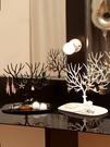 耳環收納盒桌面首飾盒