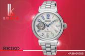 【時間道】 [SEIKO。LUKIA]偏心系列數字刻機械錶/珍珠母貝面鋼(4R38-01E0S/SSA839J1)免運費