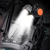 LED燈 頭燈 磁吸式 工具燈 緊急照明 露營燈 探照燈 強磁 USB充電式 強磁充電頭燈【M073】生活家精品