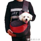 新款寵物背包貓背包狗袋狗狗外出便攜包裝狗包寵物外帶書包背狗包優家小鋪 igo