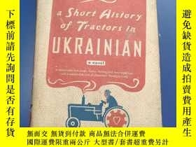 二手書博民逛書店A罕見Short History of Tractors in Ukrainian(烏克蘭拖拉機簡史)精裝沒勾畫