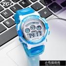 多功能兒童手錶計時中小學生男孩成人生活防水運動型休閒電子錶女 LR9014 【全館免運】