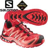Salomon 女 XA Pro 3D GTX防水登山鞋 375936粉/紅 Gore-Tex健行鞋/多功能鞋/郊山鞋/防水越野鞋