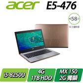 【ACER宏碁】【零利率】E5-476G-55H2 古銅紅  ◢14吋8代四核獨顯筆電 ◣
