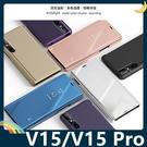 vivo V15/V15 Pro 電鍍半...