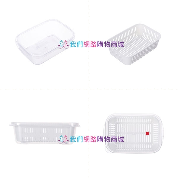 【我們網路購物商城】聯府 KVR-890 小廚師長型保鮮盒 保鮮盒 野餐