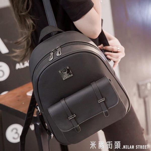 後背包 2018韓版時尚新款小清新後背包女潮流學院風休閒背包書包旅行包包 米蘭街頭