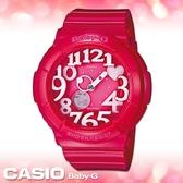 CASIO卡西歐 手錶專賣店  Baby-G BGA-130-4B 女錶 霓虹立體數字造型 防水100米 橡膠錶帶