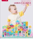 兒童積木玩具1-2周歲女孩男孩寶寶3-6歲木制木頭拼裝積木益智玩具 st1967『伊人雅舍』