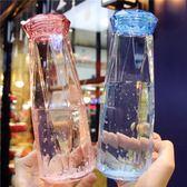 創意水杯塑料簡約學生太空杯時尚情侶女生便攜小清新水杯 IV915【衣好月圓】