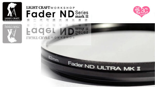 Light Craft Workshop LCW Fader ND Mark II 55mm 可調 減光鏡 ND2 ND4 ND8 ND32 ND64 ND400