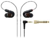 鐵三角 ATH-E70 三單體 平衡電樞 監聽耳道式耳機 [My Ear 台中耳機專賣店]