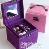 首飾盒公主歐式多層木質絨布收納盒裝戒指耳環耳釘首飾盒  朵拉朵衣櫥
