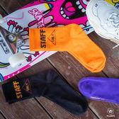 【現貨】【YIJIAYI】原創字母 街頭潮流 嘻哈配件 韓國滑板襪 (B0077)
