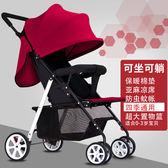 嬰兒推車可坐可躺可摺疊超輕便攜嬰兒車避震寶寶兒童四輪小手推車   初語生活igo
