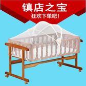 星博士全實木嬰兒多功能寶寶搖籃床BB搖搖床新生兒單層小床帶蚊帳 卡布奇诺igo