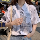 鹽系花襯衫女設計感小眾輕熟夏季韓版寬鬆復古港味短袖港風襯衣潮