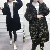 秋季新品正韓學生寬鬆大尺碼BF迷彩兩面穿風衣女中長版連帽外套  好康免運