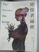 【書寶二手書T1/一般小說_JDO】她懷著祕密_邁可‧洛勃森,  江莉芬