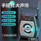 音箱大音量戶外便攜式小型家用廣場舞音響u盤插卡3d環繞超重低音炮大功率車載高音質 電購3C