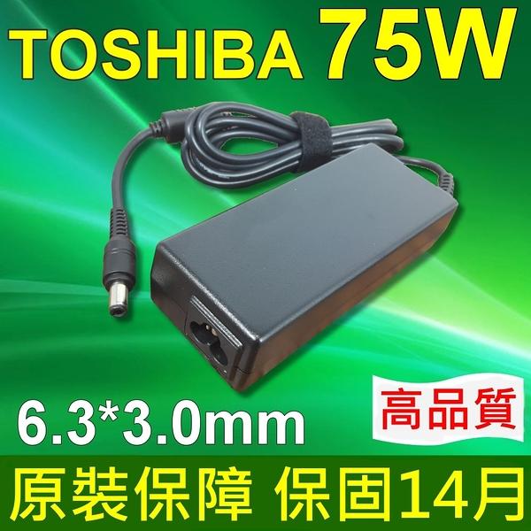 TOSHIBA 75W 變壓器 6.3*3.0mm PA3083E PA3083U PA3153U PA3201U PA3215E PA3241E PA3241U 520530 550 8000 81