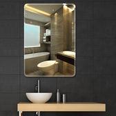 簡約無框浴室鏡衛生間貼墻鏡子壁掛粘貼化妝鏡洗手間免打孔衛浴鏡 任選一件享八折