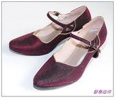 節奏皮件~國標舞鞋摩登鞋款舞鞋編號A0947 D32